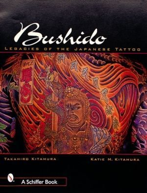 Bushido Legacies Of The Japanese Tattoo 01