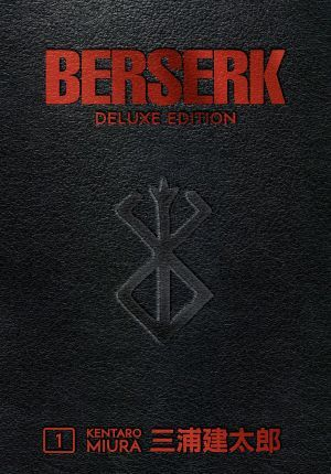 Berserk Deluxe Edition 1 Large