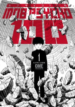 Mob Psycho 100 Volume 1 Large