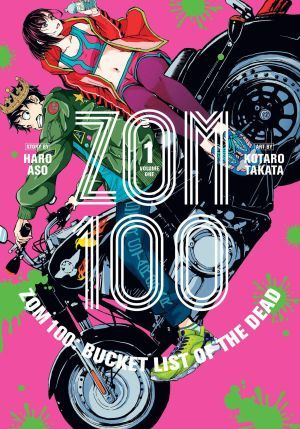 Zom 100 Volume 1 Large