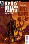 Bprd Hell On Earth Russia 5 01