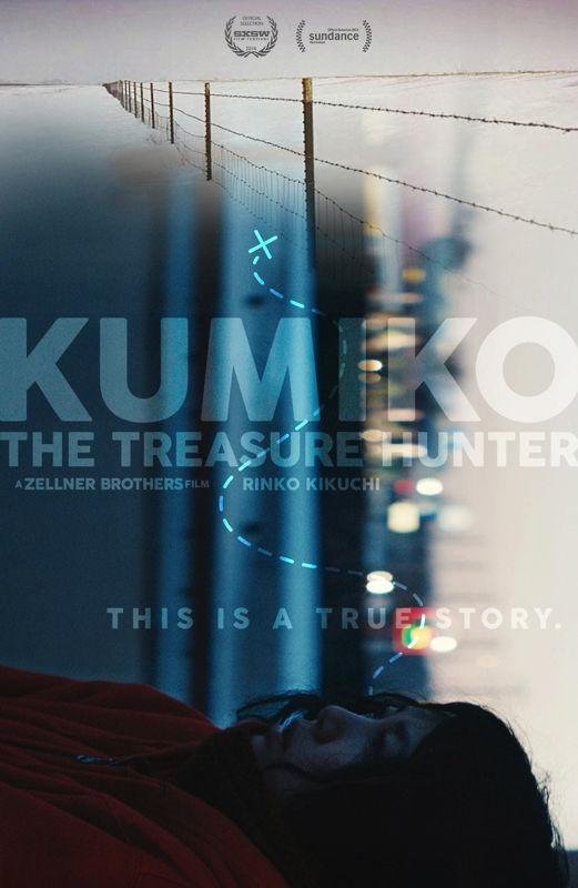 02 Kumiko The Treasure Hunter Poster