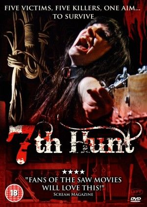 7th hunt poster large