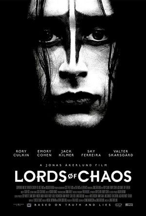 Lords Of Chaos Large