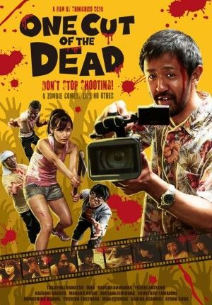 One Cut Of The Dead Large