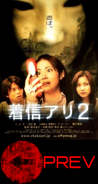 one missed call 2 previous