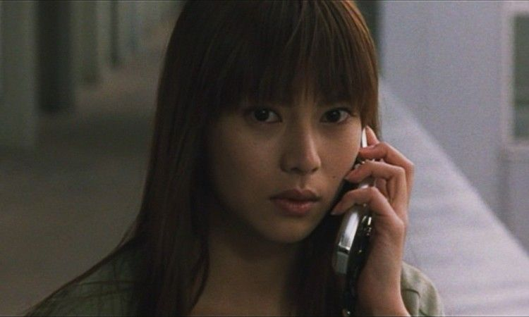One Missed Call Main
