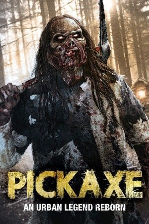 Pickaxe Poster Large