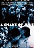 A Snake Of June Small