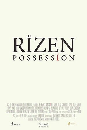 the rizen possession large
