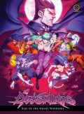 Darkstalkers Rise Of The Night Warriors Small