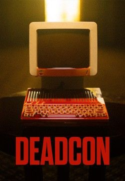 Deadcon Large