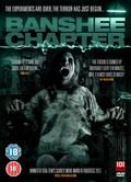 Banshee Chapter Dvd Small