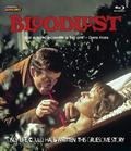 Bloodlust Blu Ray Cover