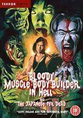 bloody muscle body builder in hell small