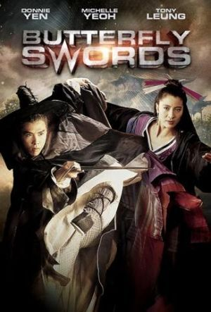 Butterfly Swords Poster