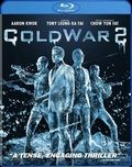 Cold War 2 Blu Ray Cover