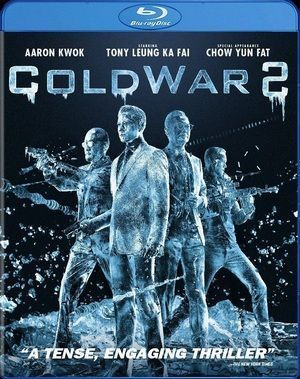 Cold War 2 Blu Ray Poster