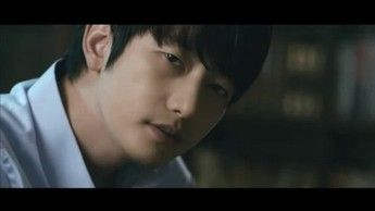 Confession Of Murder 01