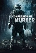 Confession Of Murder Dvd