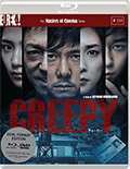 creepy blu dvd small