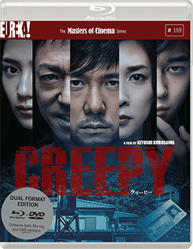 creepy blu dvd