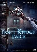 Dont Knock Twice Dvd Cover