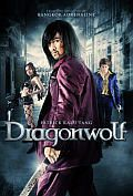 Dragonwolf Dvd