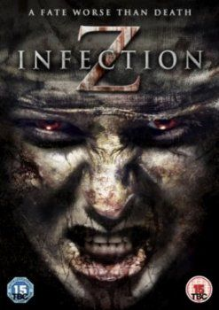 infection-z-dvd-cover