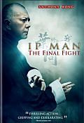 Ip Man The Final Fight Dvd