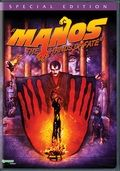 Manos The Hands Of Fate Dvd Cover