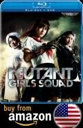 Mutant Girls Squad Blu Ray Amazon Us