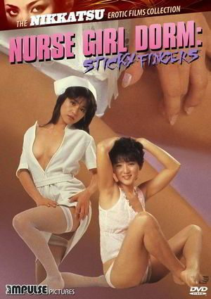 Nurse Girl Dorm Sticky Fingers Poster