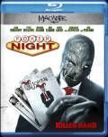 Poker Night Blu Ray