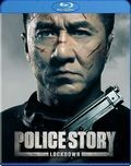 Police Story Lockdown Cover