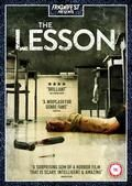 the lesson dvd small