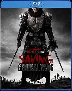 Saving General Yang Poster