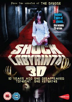Shock Labyrinth 3d Dvd Cover