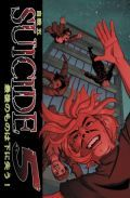 Suicide 5 Cover