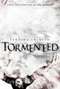 Tormented Dvd