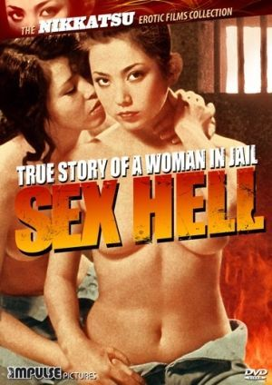 True Story Of A Woman In Jail Sex Hell 01