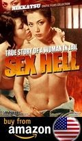 True Story Of A Woman In Jail Sex Hell Amazon Us
