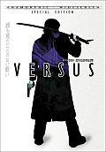 Versus Cover