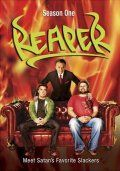 Reaper Season One Dvd